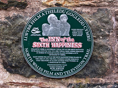 Photo of Green plaque № 8520