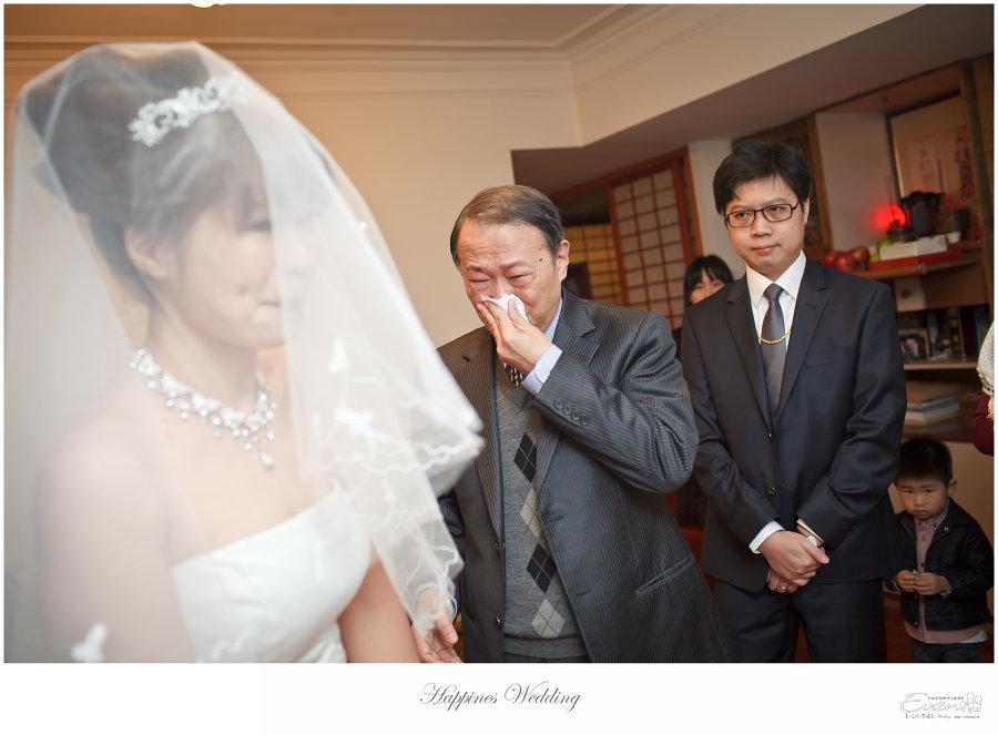 婚禮紀錄 婚禮攝影_0116