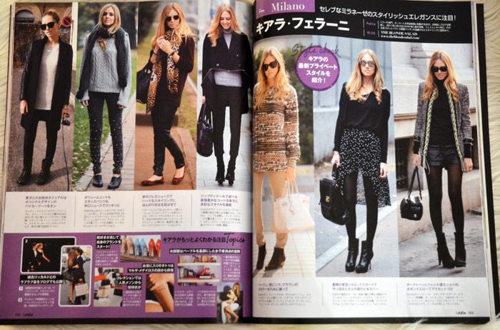 Gisele-Magazine-marzo