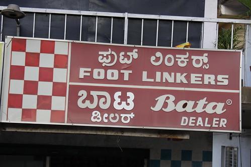 Mysore India 048