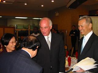 2003 AAARI Annual Banquet