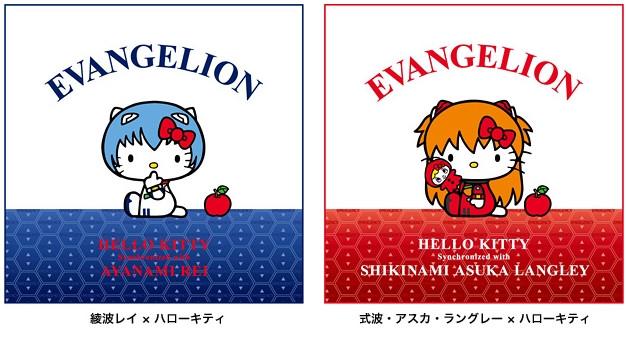 aa7543143 Hello Kitty x Neon Genesis Evangelion