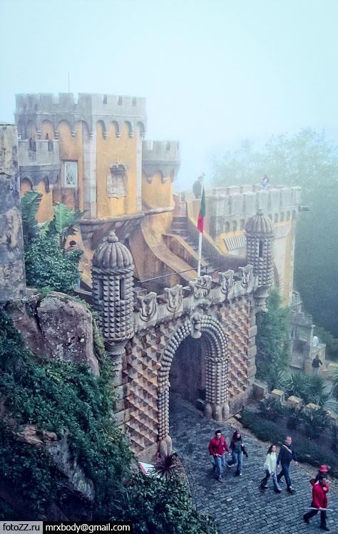Castle Pena #2