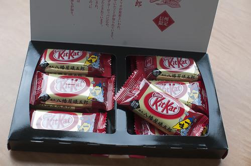 Kit Kat de pimiento picante japonés