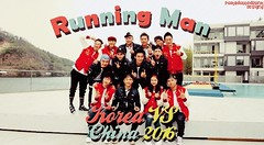 Running Man China vs Running Man Korea 2018