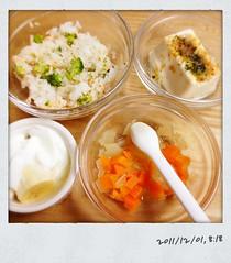 今日のとらちゃんの朝御飯(2011/12/1)