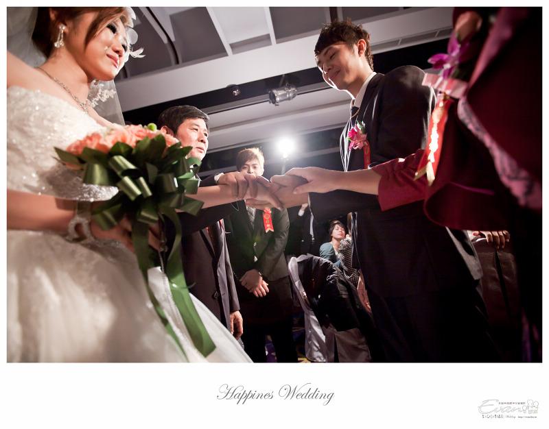 [婚禮攝影] 威智&佳慧  婚禮紀錄_0228