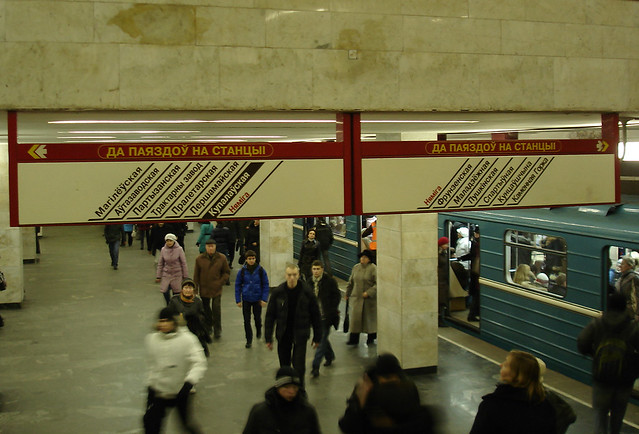 Directions signs at subway platform