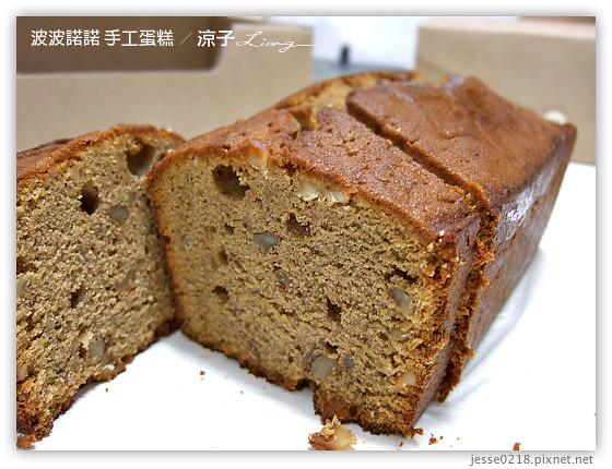 波波諾諾 手工蛋糕 4