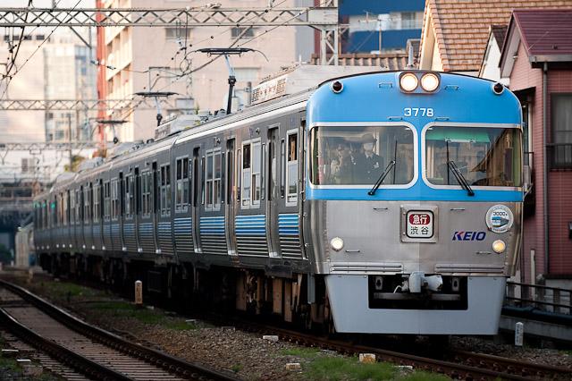 京王電鉄井の頭線 3000系 3028F HM付き列車 1113