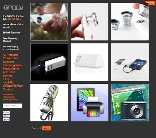 GROOV Store / All Products