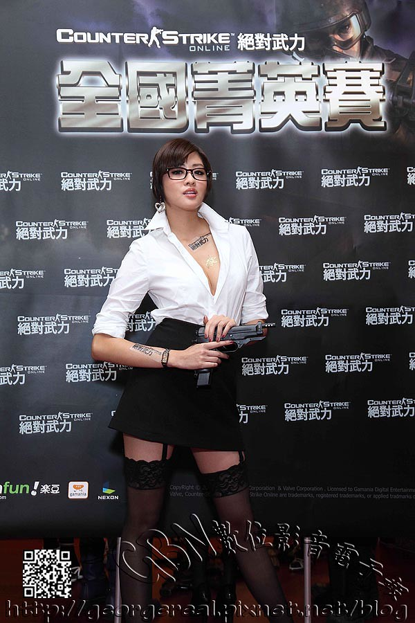 GBN-20111215-003