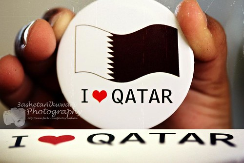 Happy National Day Qatar-18th of Dec.