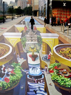 "3D painting ""One Impression of Macau"""