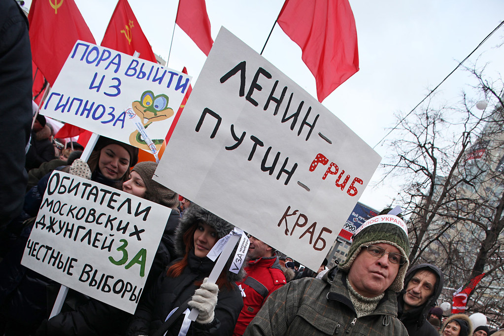 Moscow, 24 December 11