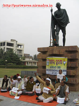 Ganatantra Surakshya Manch started relay fasting movement Supporting Anna Hazare