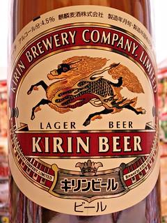 Kirin, Classic Kirin Beer, Japan