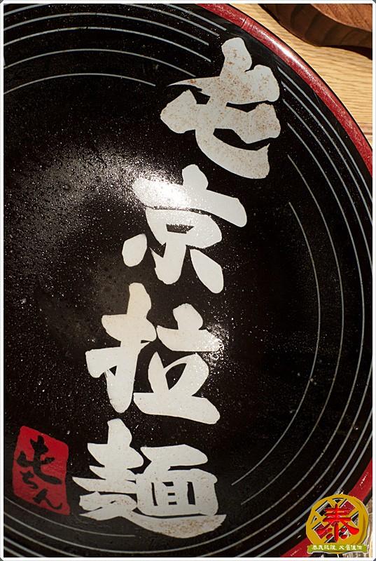 2011.12.20 鬼扯屯京拉麵-22