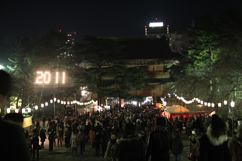 Saying Goodbye to 2011 at Zojo-ji