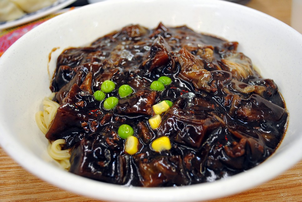 Korean Black Bean Paste Noodles