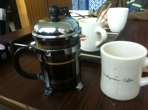 French Press Coffee by raise my voice