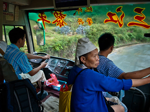 Autobús local en China