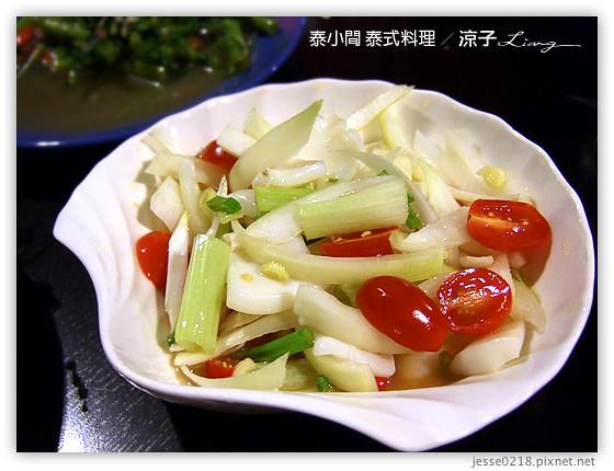 泰小間 泰式料理 10