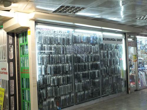 Kumanda shop