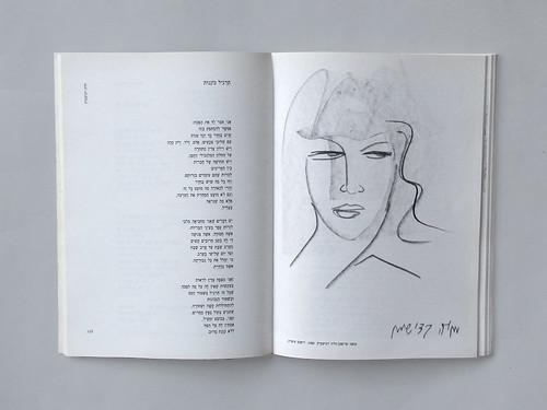 Hadarim 26