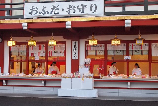 120114 Akihabara