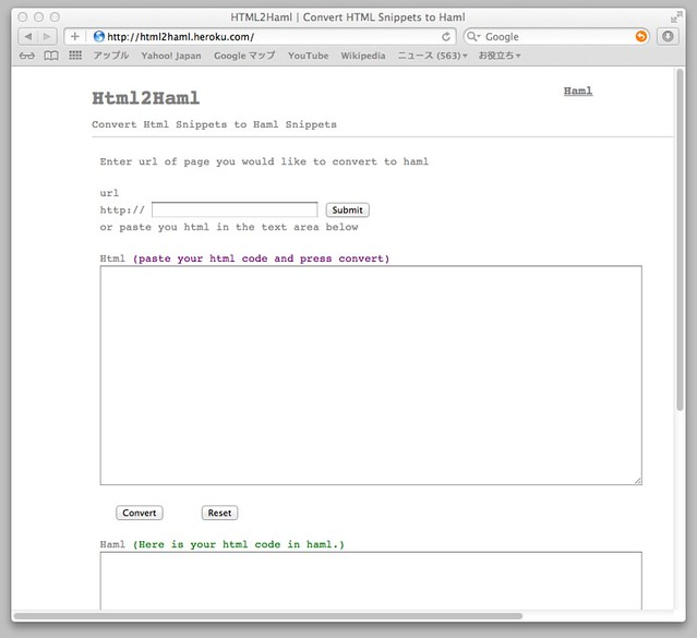 HTML2Haml | Convert HTML Snippets to Haml
