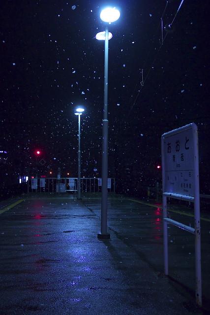 雪、降り始める頃。