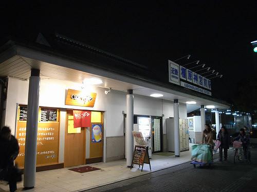 ラーメン『心ゝ和(cocowa)』@橿原市-01