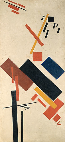 Malevich, Kazimir (1878-1935) - 1915-16 House Under Construction (National Gallery of Australia, Canberra) by RasMarley