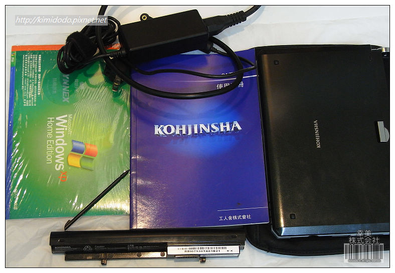 kohjinsha (1)