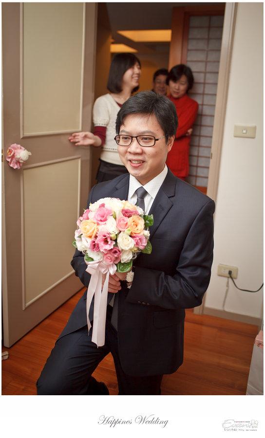 婚禮紀錄 婚禮攝影_0094