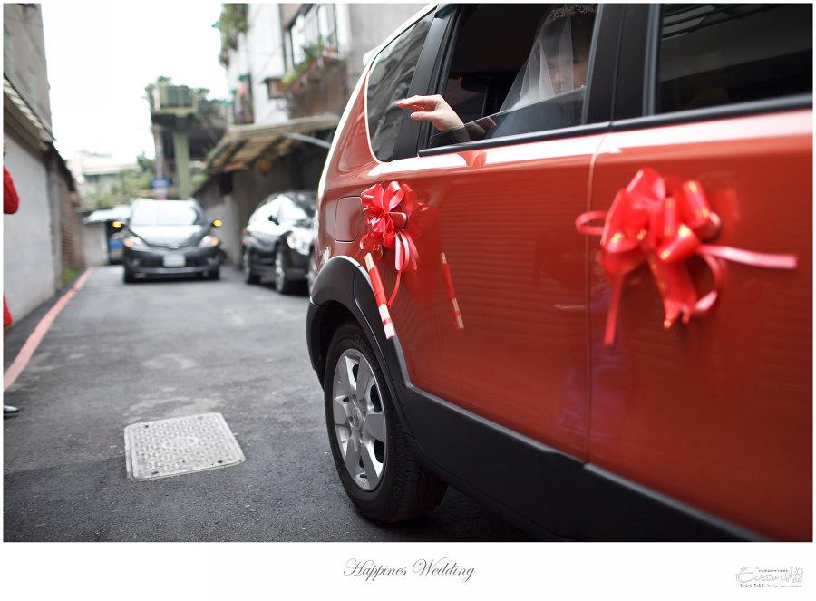 婚禮紀錄 婚禮攝影_0124