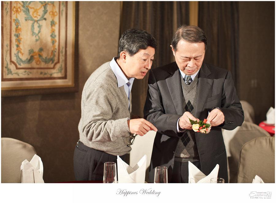 婚禮紀錄 婚禮攝影_0152
