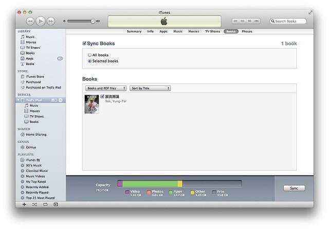 Screen Shot 2012-01-31 at 11.06.18 AM