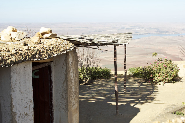 view from a berber home