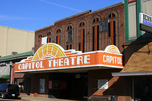Capitol Theater - Union City, TN