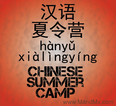 6812279459 4748e05cc4 Are you ready for Chinese Camp? Interview with a American student at a Chinese summer camp