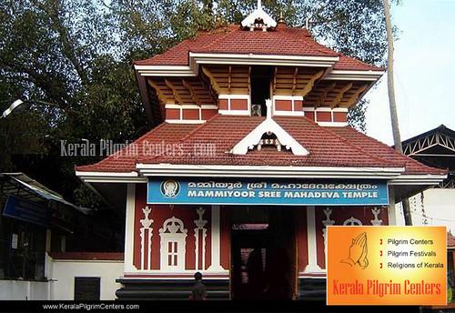 Mammiyoor Shri Mahadeva Temple Guruvayoor Thrissur
