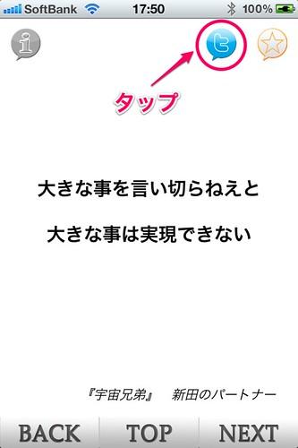 mangameigen1-9
