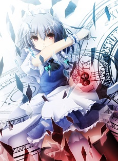 Touhou - Gensou Mangekyou ~ The Memories Of Phantasm