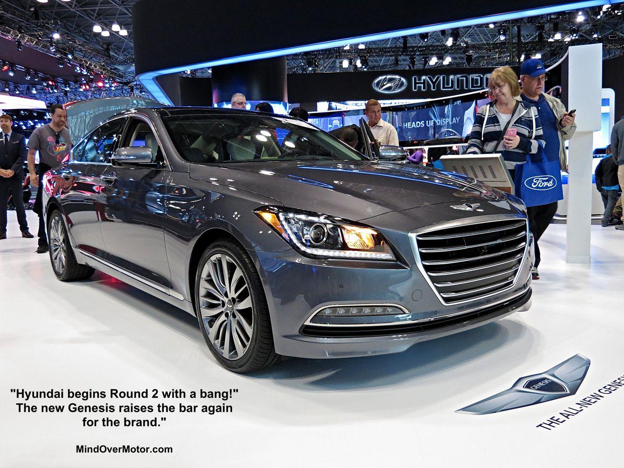 NYIAS 5 Hyundai Genesis