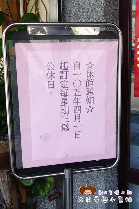 菇菇茶米 (1).JPG