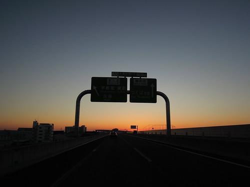 高速 未明