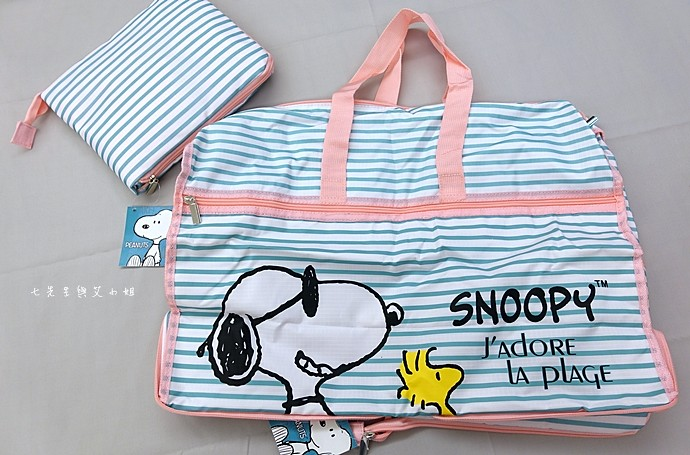4 康是美 SNOOPY 瘋旅行 - 史努比行李吊牌、折疊旅行袋、行李箱、收納袋三件組、後背包、行李束帶、烤土司機、循環扇
