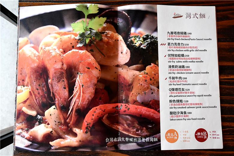 昨日花卷2016菜單menu價位06